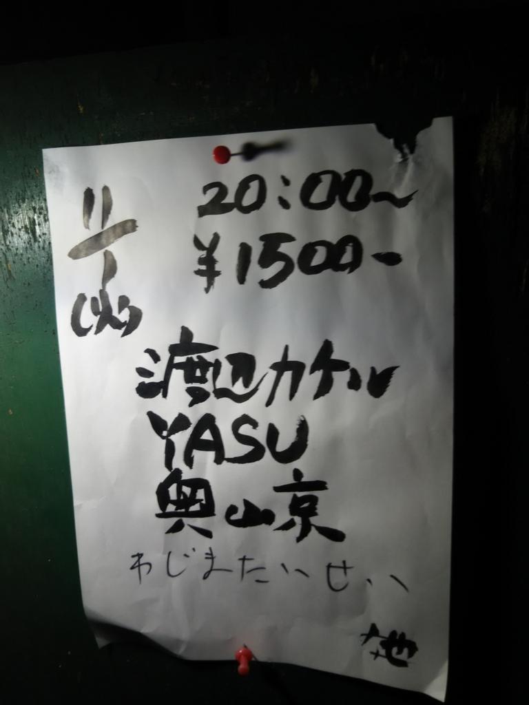f:id:kakeru-web:20161102132146j:plain