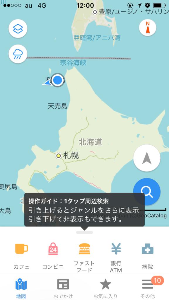 f:id:kakeru-web:20170626120139p:plain