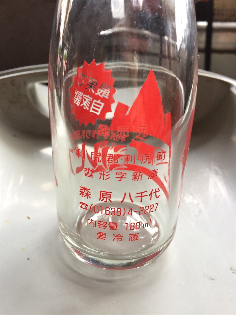 f:id:kakeru-web:20170627181349j:image