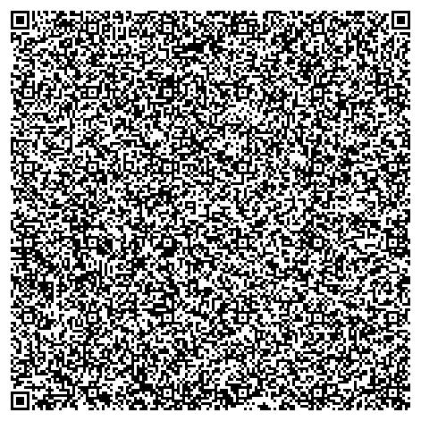 f:id:kakeru0628sagyo:20171115183002p:plain