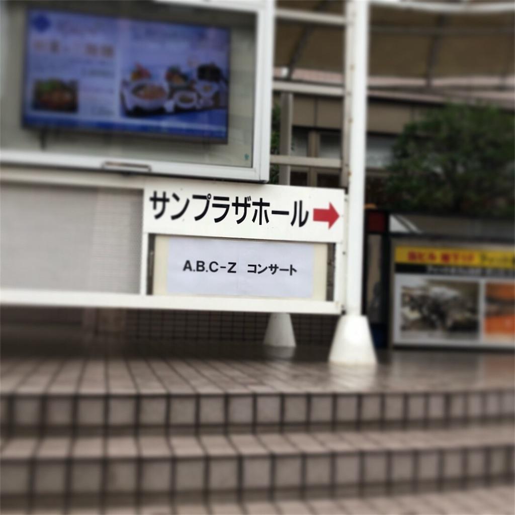 f:id:kakeru23102:20180621101746j:image