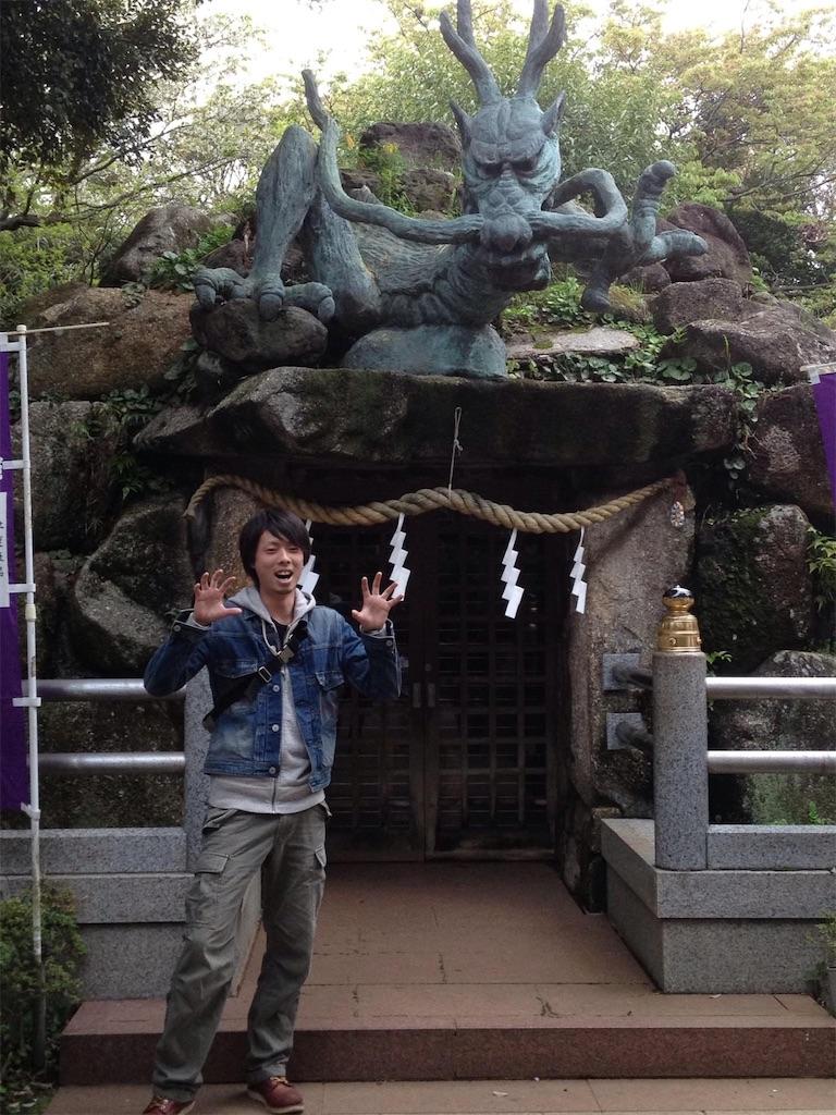 f:id:kakeru579:20200601135057j:image