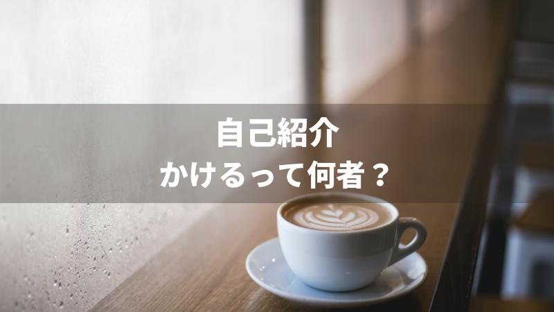 f:id:kakeruFX:20200418224204p:plain