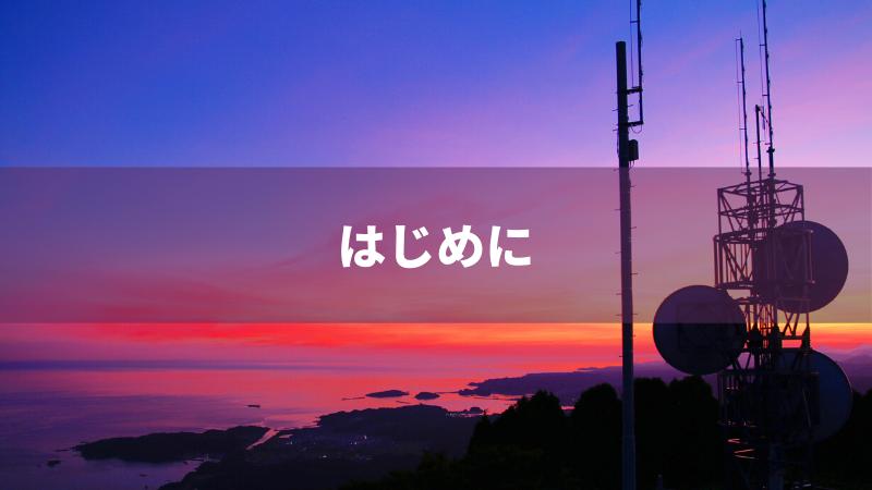 f:id:kakeruFX:20200418234918p:plain