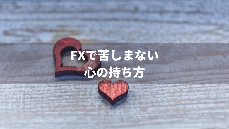 f:id:kakeruFX:20200424220157p:plain