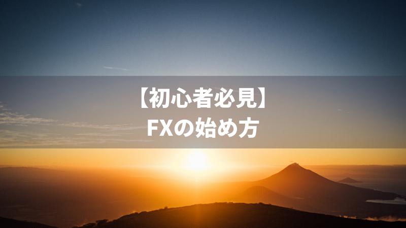 f:id:kakeruFX:20200427001714p:plain