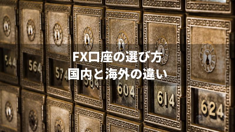 f:id:kakeruFX:20200428233651p:plain