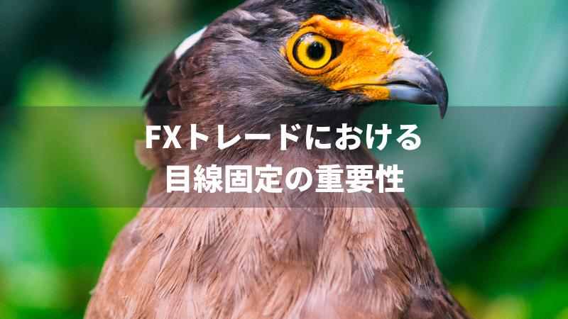 f:id:kakeruFX:20200501233322p:plain