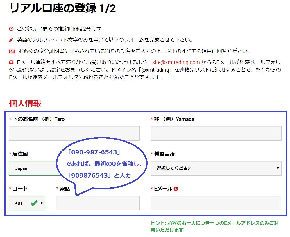 f:id:kakeruFX:20200508230206p:plain