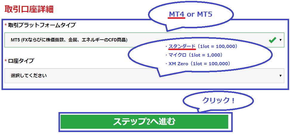 f:id:kakeruFX:20200508231017p:plain