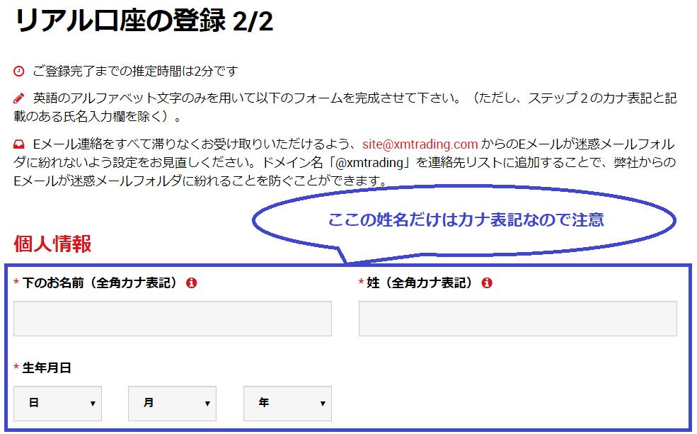 f:id:kakeruFX:20200508233429p:plain