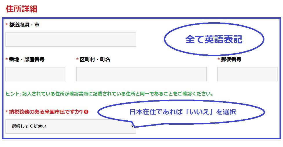 f:id:kakeruFX:20200508233945p:plain