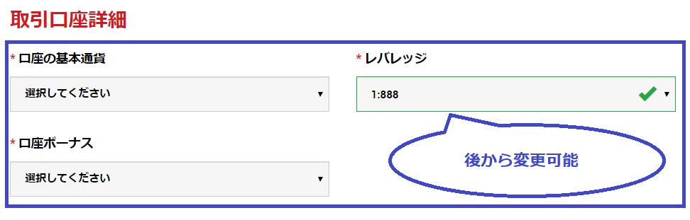 f:id:kakeruFX:20200508234515p:plain