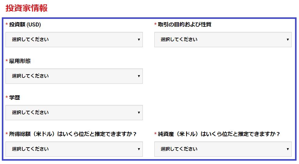 f:id:kakeruFX:20200508234927p:plain