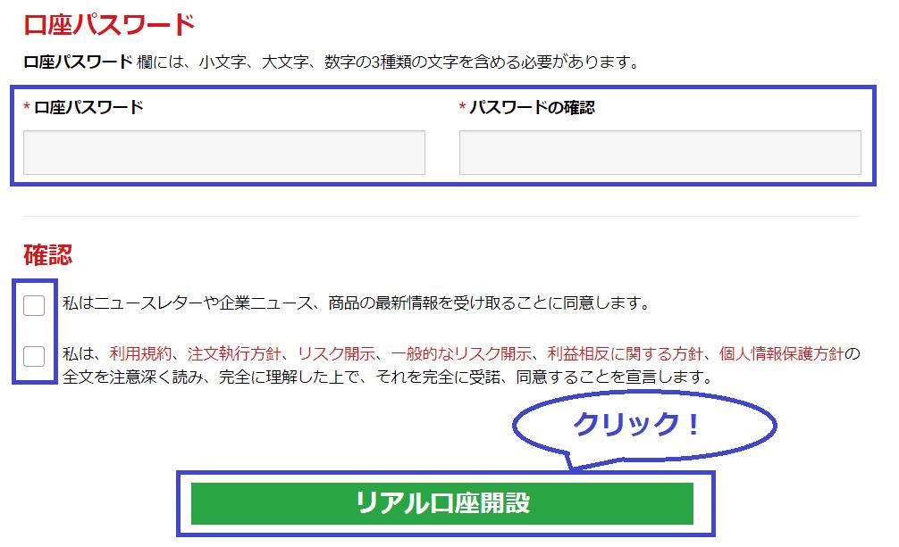 f:id:kakeruFX:20200508235231p:plain
