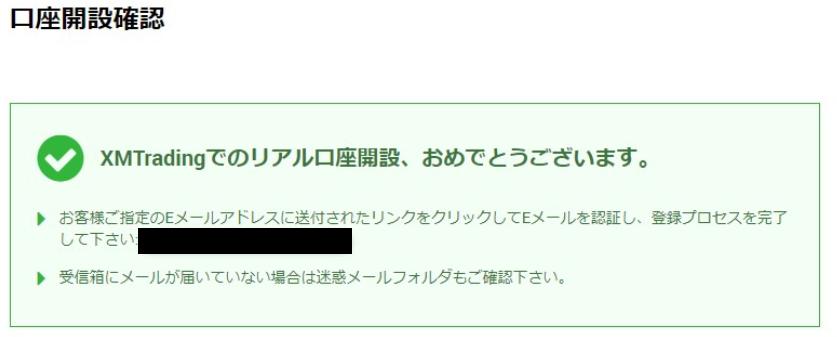 f:id:kakeruFX:20200508235432p:plain
