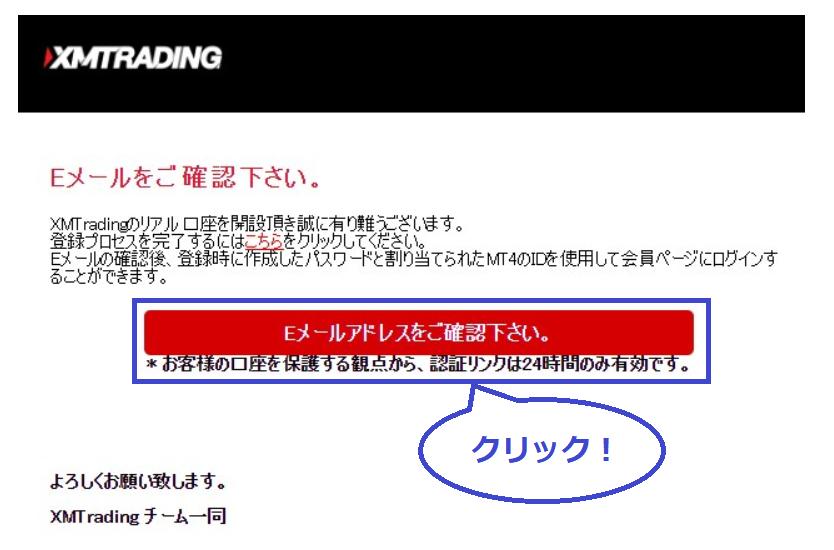 f:id:kakeruFX:20200510055338p:plain