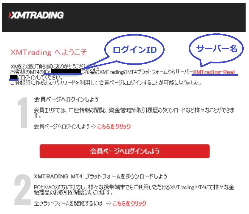 f:id:kakeruFX:20200510061024p:plain
