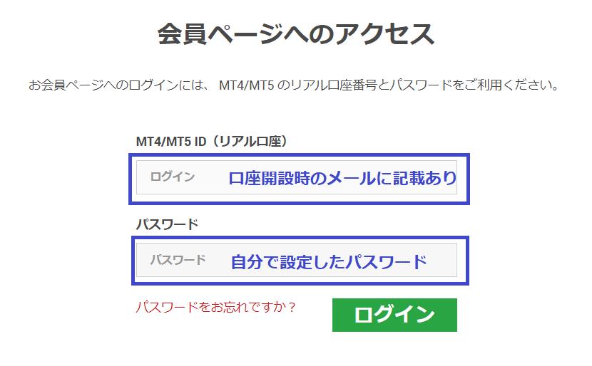 f:id:kakeruFX:20200510065216p:plain