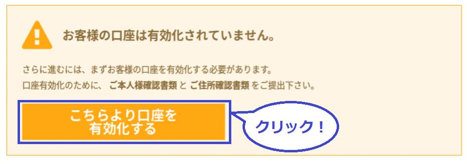 f:id:kakeruFX:20200510065420p:plain