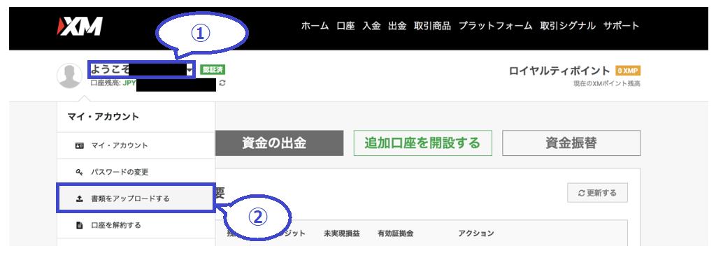 f:id:kakeruFX:20200510065834p:plain