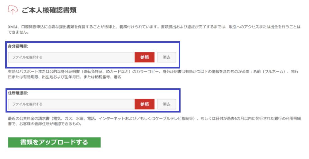 f:id:kakeruFX:20200510070127p:plain