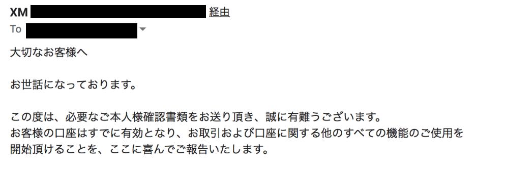 f:id:kakeruFX:20200510071006p:plain