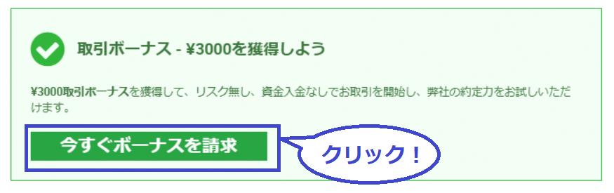f:id:kakeruFX:20200510071328p:plain