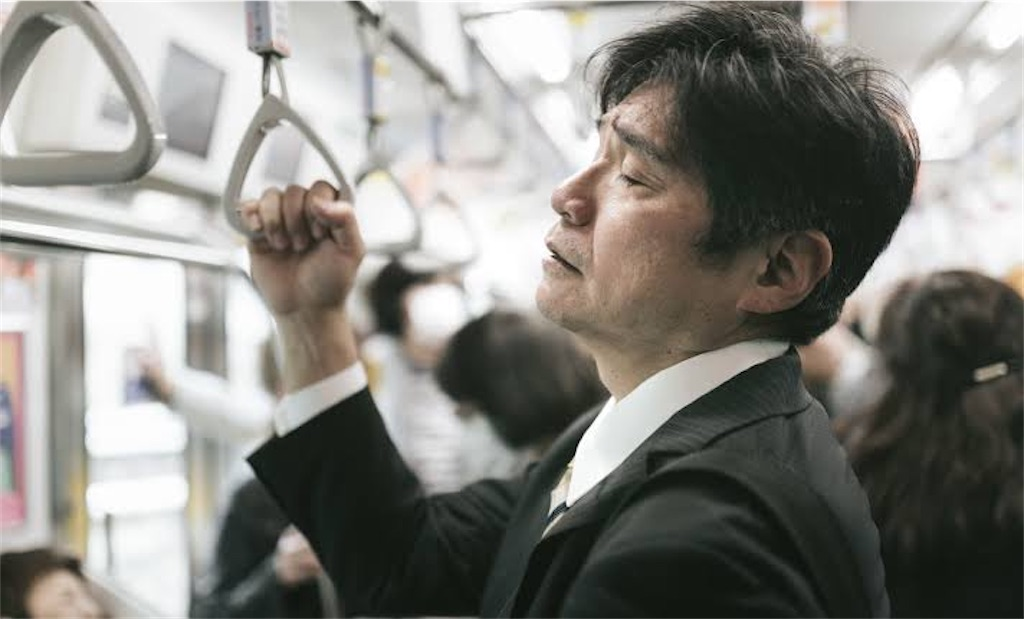 f:id:kakeru_igarashi:20210314155036j:image