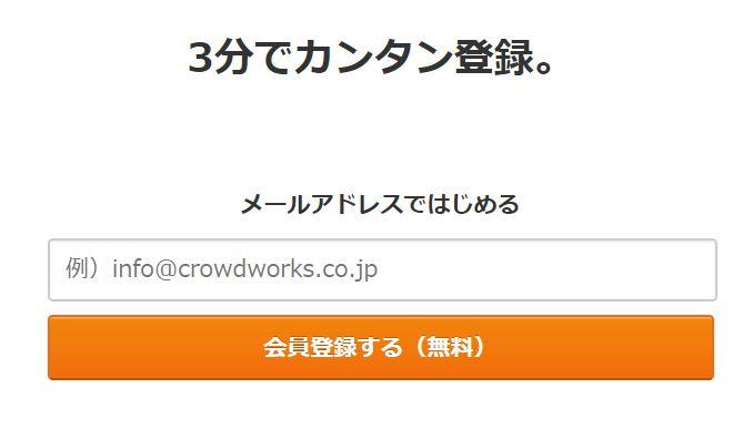 f:id:kakerukumon:20200403051910j:plain