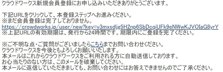 f:id:kakerukumon:20200403052044j:plain