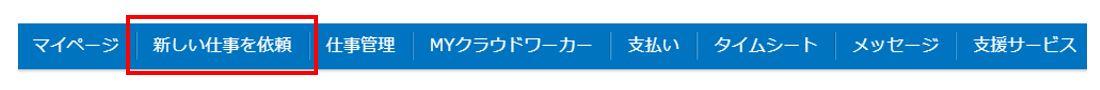 f:id:kakerukumon:20200403053634j:plain