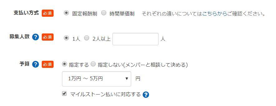 f:id:kakerukumon:20200403055543j:plain