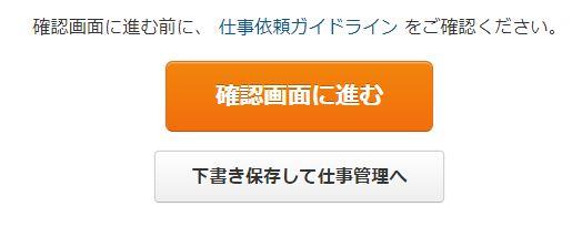 f:id:kakerukumon:20200403060255j:plain
