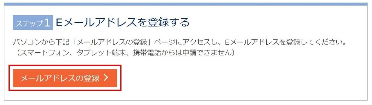 f:id:kakerukumon:20200405073448j:plain