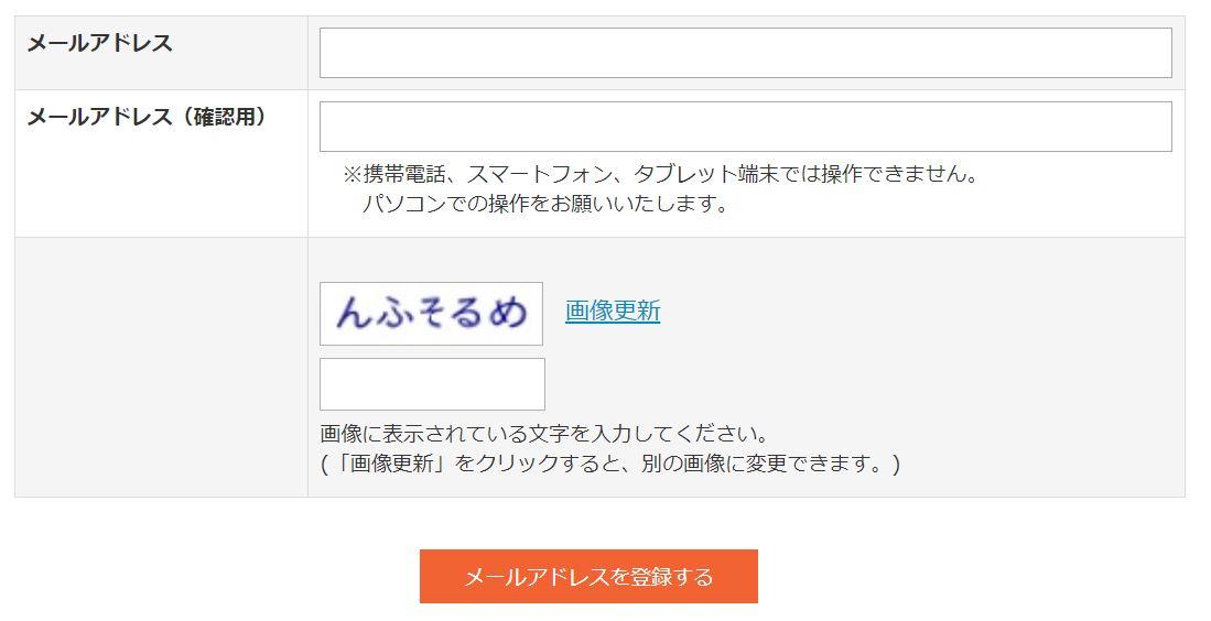 f:id:kakerukumon:20200405073540j:plain