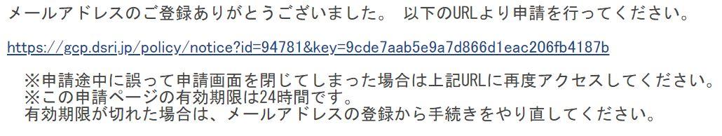 f:id:kakerukumon:20200405073705j:plain