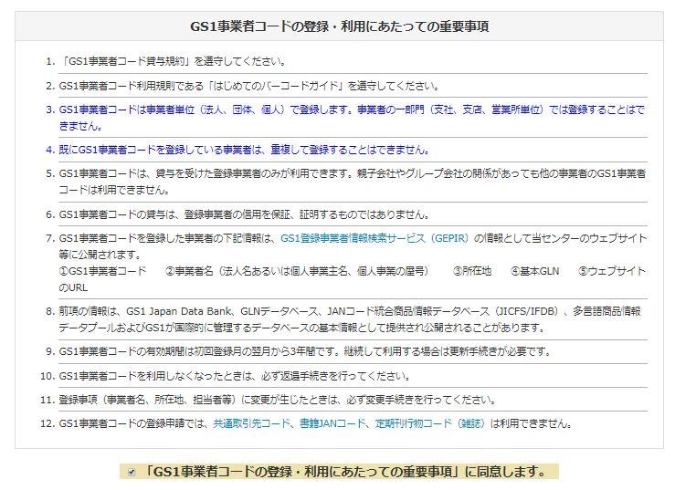 f:id:kakerukumon:20200405073847j:plain