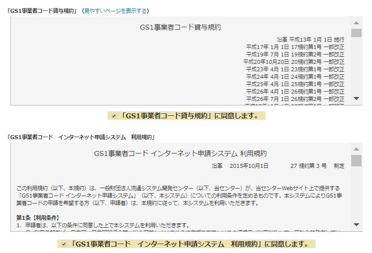 f:id:kakerukumon:20200405073900j:plain