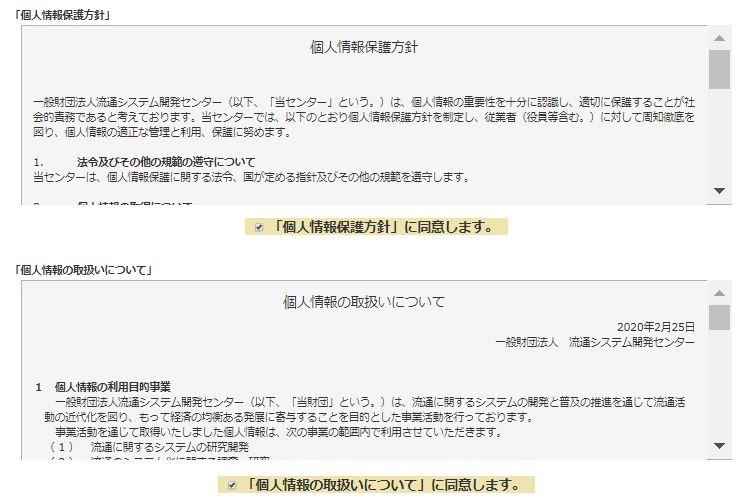 f:id:kakerukumon:20200405073909j:plain