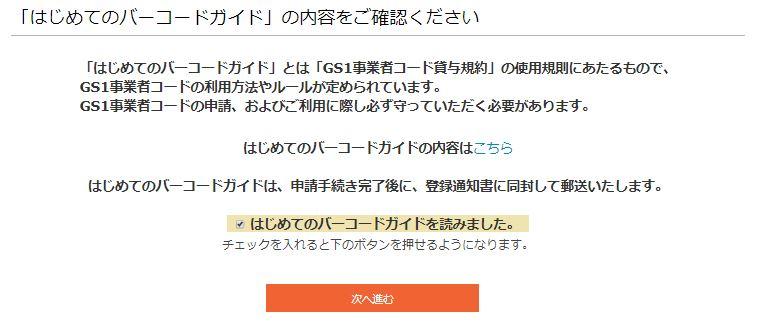 f:id:kakerukumon:20200405074144j:plain