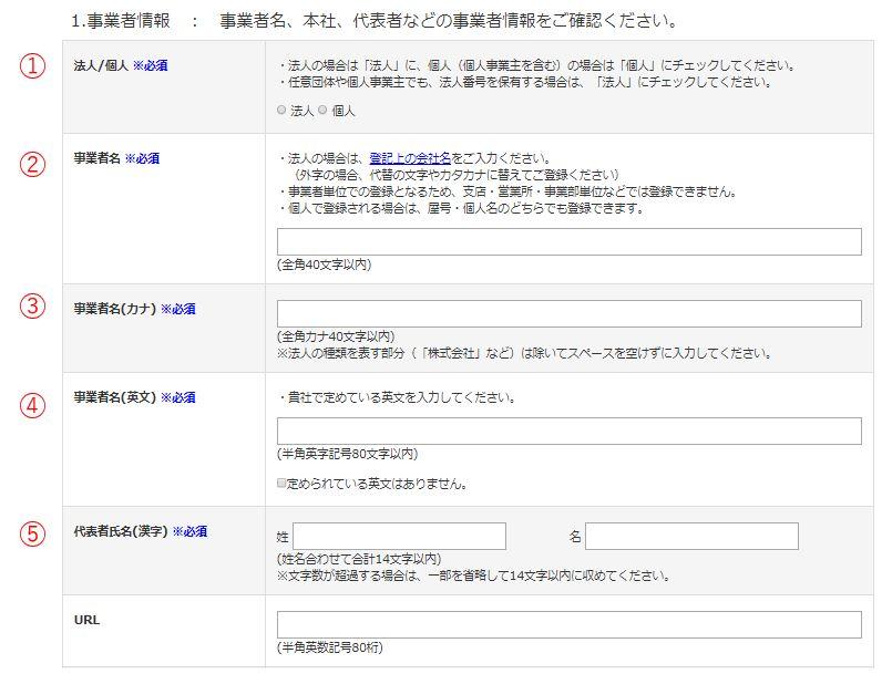 f:id:kakerukumon:20200405074328j:plain
