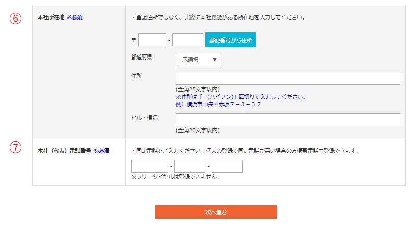f:id:kakerukumon:20200405074623j:plain
