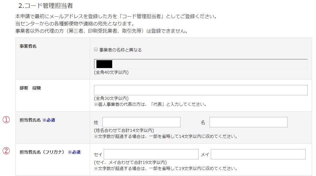 f:id:kakerukumon:20200405074839j:plain