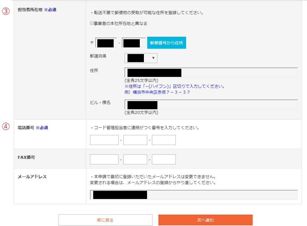 f:id:kakerukumon:20200405074850j:plain