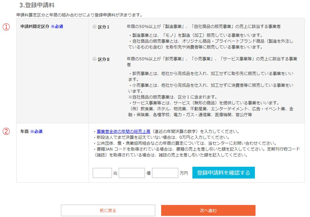 f:id:kakerukumon:20200405075219j:plain