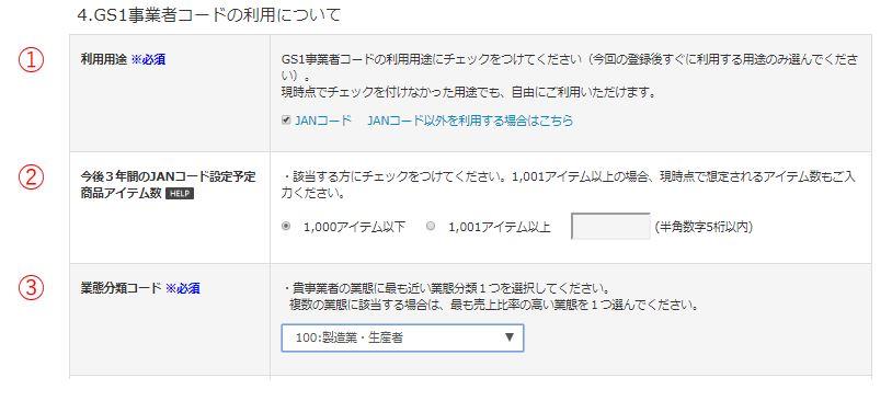 f:id:kakerukumon:20200405075900j:plain