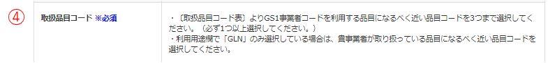 f:id:kakerukumon:20200405075913j:plain