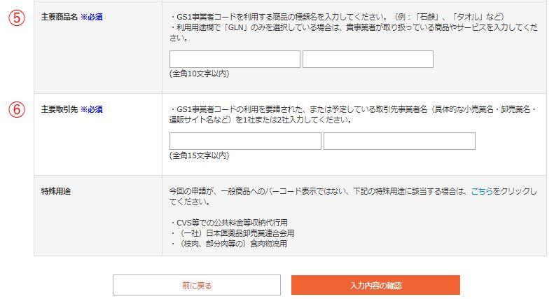 f:id:kakerukumon:20200405075923j:plain