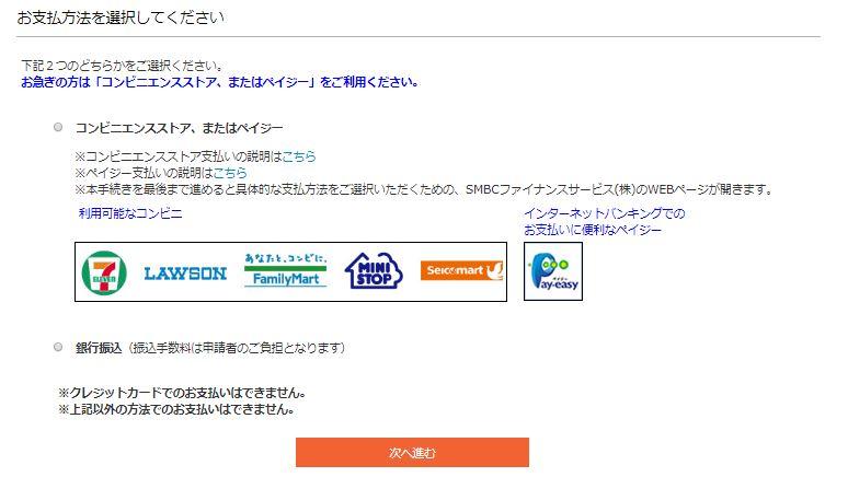 f:id:kakerukumon:20200405080507j:plain